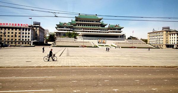 Relatório de uma viagem à República Popular Democrática da Coreia