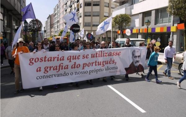 Fotos do Diário Liberdade