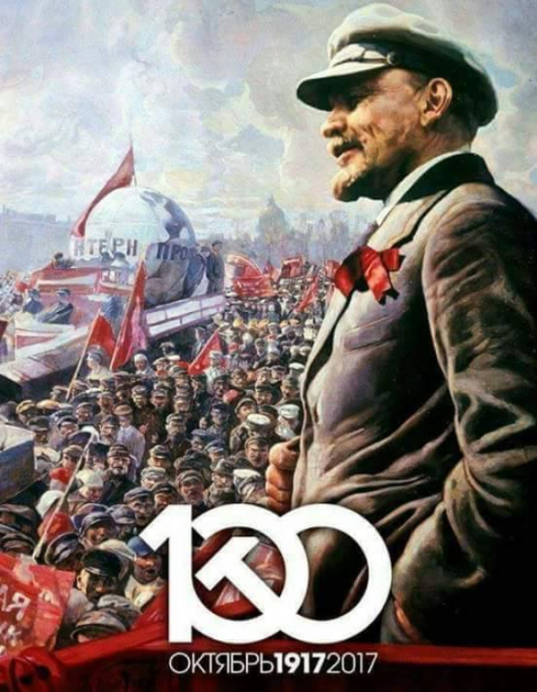 """Simpósio Internacional """"1917-2017 - Centenário da Revolução Russa"""" convoca dezenas de especialistas em outubro em São Paulo"""